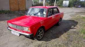 Белогорск 2105 1984