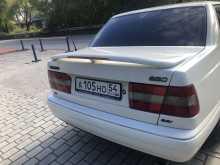 Новосибирск 960 1996