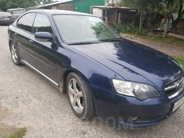 Subaru Legacy, 2006 год, 470 000 руб.