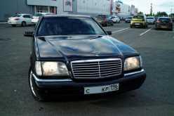 Екатеринбург S-Class 1996