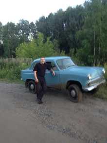 Новосибирск 410 1960