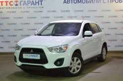 Уфа ASX 2014