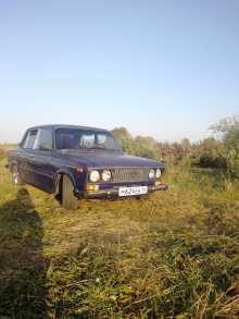 Каменск-Уральский 2106 1997