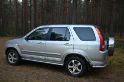 Кострома Honda CR-V 2003
