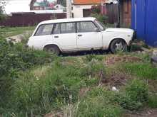 Иркутск 2104 1999