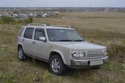 Шадринск Rasheen 1997