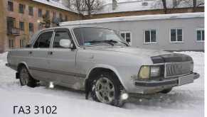 Новокузнецк 3102 Волга 2003