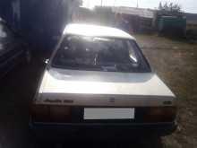 Саратов 80 1984