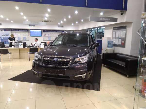 Subaru Forester, 2017 год, 1 750 000 руб.