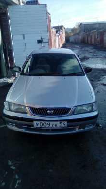 Новосибирск Sunny 2000