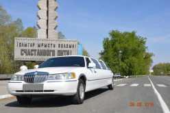 Горно-Алтайск Town Car 2001