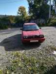 Honda Civic, 1985 год, 55 000 руб.