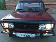 Омск 2106 2002