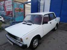 Новосибирск 2105 1998