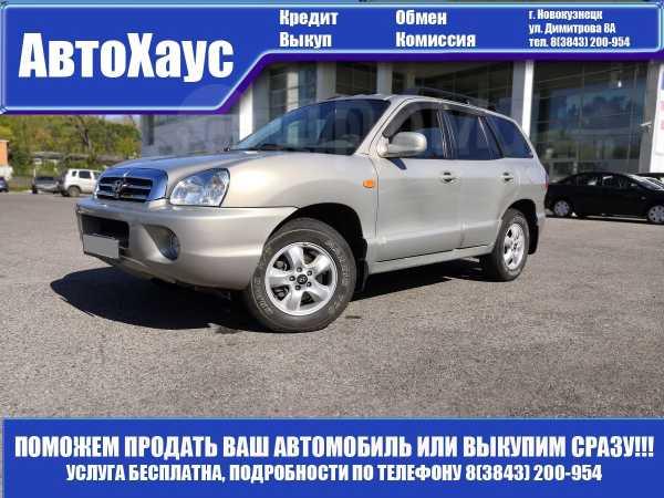 Hyundai Santa Fe Classic, 2010 год, 630 000 руб.