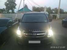 Тула Hyundai H1 2008