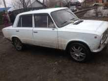 Омск 2101 1975