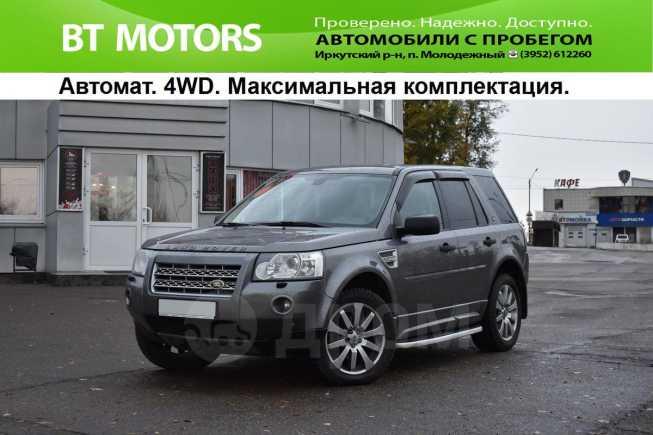 Land Rover Freelander, 2008 год, 659 000 руб.