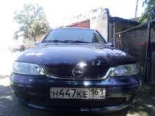 Симферополь Vectra 1999