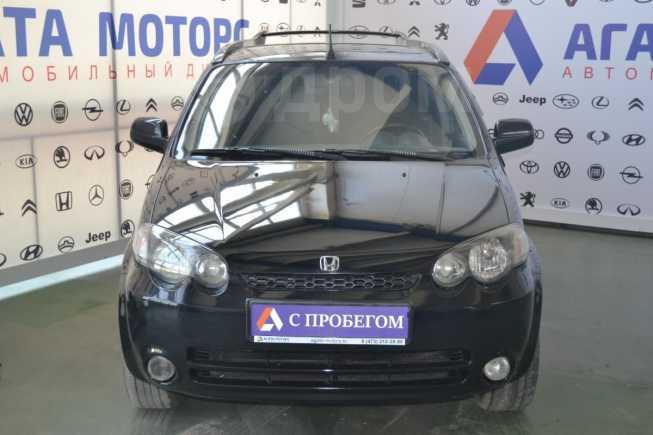 Honda HR-V, 2005 год, 415 000 руб.
