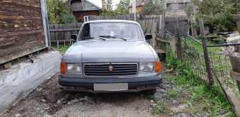 Абакан 31029 Волга 1997