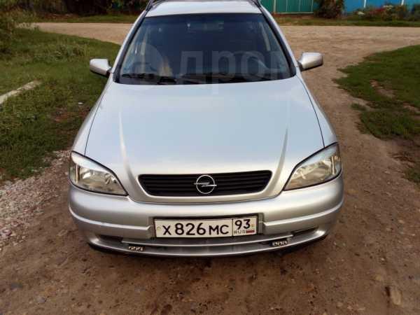 Opel Astra, 2001 год, 230 000 руб.