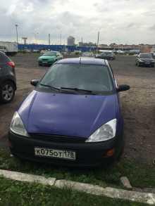 Ford Focus, 1998 г., Санкт-Петербург