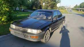 Кольцово Corolla 1989