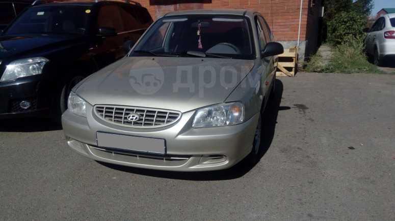 Hyundai Accent, 2005 год, 247 000 руб.