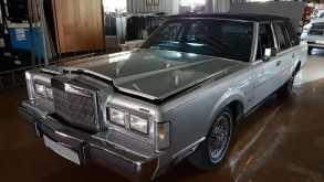 Сочи Town Car 1989
