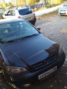 Сургут Astra 2000