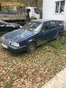 Екатеринбург 460 1993