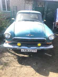 Челябинск 21 Волга 1969