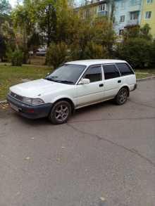 Иркутск Corolla 1989