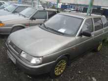 Пермь 2111 2002