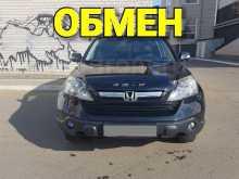 Барнаул Honda CR-V 2007