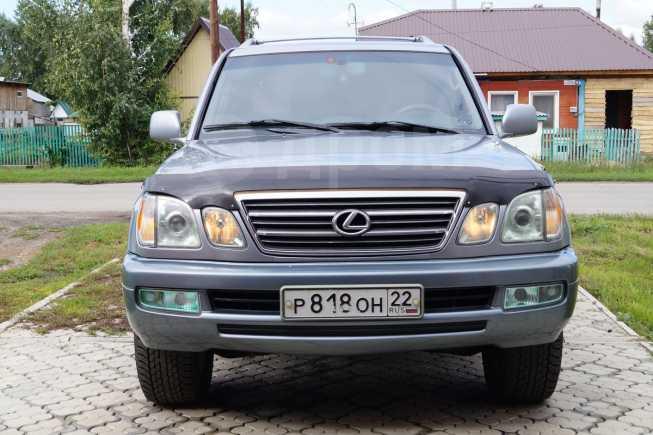 Lexus LX470, 2003 год, 1 250 000 руб.
