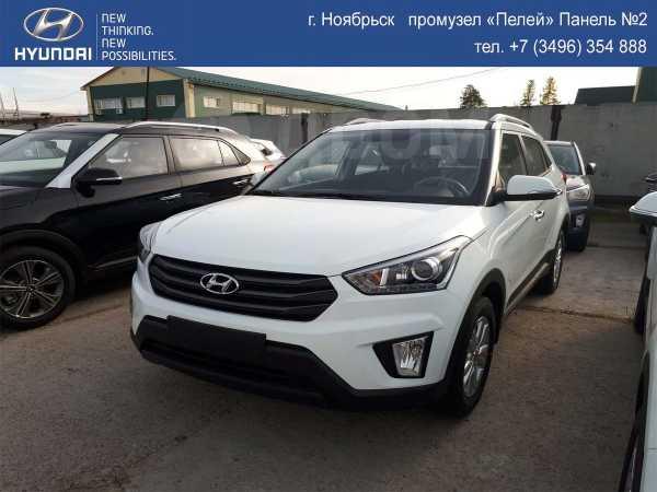 Hyundai Creta, 2018 год, 1 356 440 руб.
