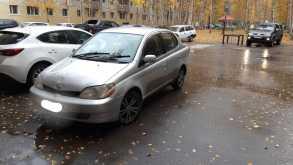 Нижневартовск Platz 2000