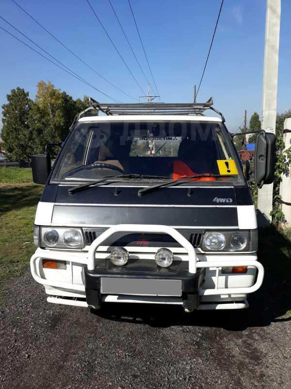 Mitsubishi Delica, 1992 год, 305 000 руб.