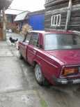 Лада 2106, 2004 год, 120 000 руб.