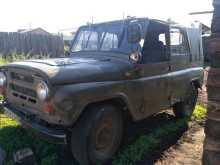 Улан-Удэ 469 1988