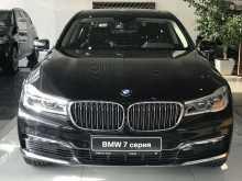 Сургут BMW 7-Series 2018
