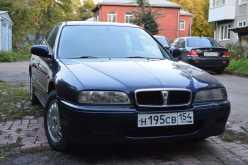Кемерово 600 1999