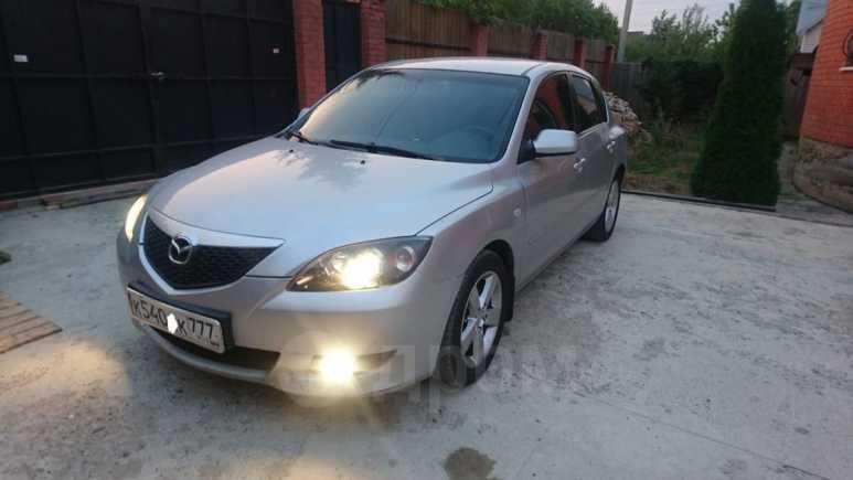 Mazda 323, 2006 год, 320 000 руб.