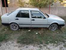 Симферополь Croma 1988