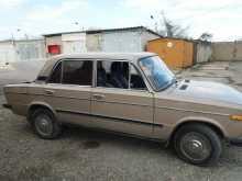 Симферополь 2106 1988