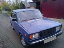 Иркутск 2107 2005