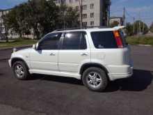 Артём CR-V 1999