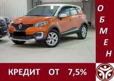 Renault Kaptur, 2016 г., Новосибирск